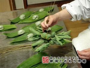 地元で採取した天然笹