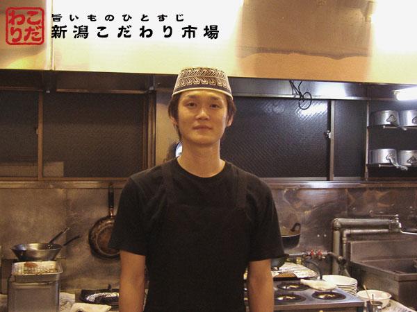和田 亮一のプロフィール